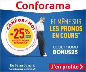 Code promo -25% en plus sur le 2ème produit le moins cher